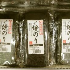 きず焼きのり 398円(税抜)