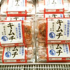 国産白菜キムチ 248円(税抜)