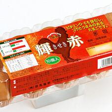 赤玉子 輝赤(きせき) 198円(税抜)