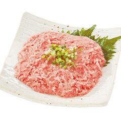 まぐろたたき(刺身用)※解凍 690円(税抜)
