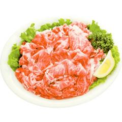 牛肉バラ小間切れ 158円(税抜)