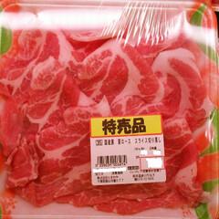 豚肩ロース肉切落し 168円(税抜)