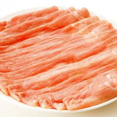 豚肉スライス(モモ肉) 128円(税抜)