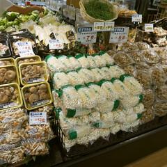 えのき茸 128円(税抜)