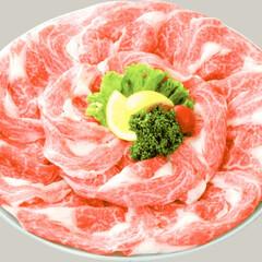 国産牛ローススライス(交雑種) 598円(税抜)