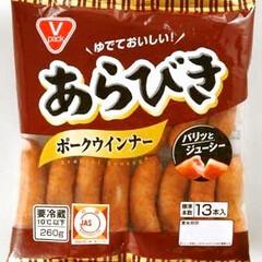 Vパックあらびきポークウインナー 298円(税抜)