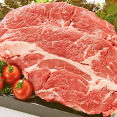 アンガス黒牛かたロースステーキ用 半額