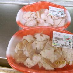 国産牛小腸 198円(税抜)