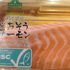 生アトランティックサーモン刺身用 458円(税抜)