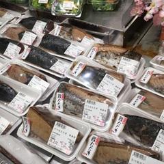 かつおたたき刺身用 158円(税抜)