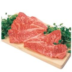 牛肉サーロインステーキ用 1,580円(税抜)