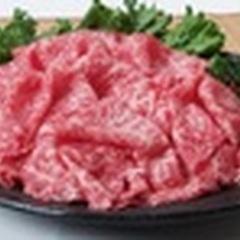牛赤身切落し(約200g入) 580円(税抜)