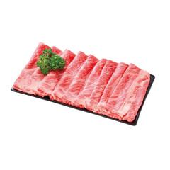 交雑牛肩ロースうす切(すきやき用) 1,480円(税抜)
