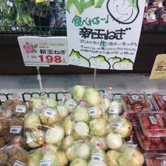 新たまねぎ 198円(税抜)