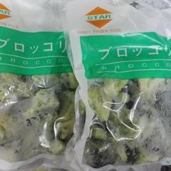 (冷凍)ブロッコリー 199円