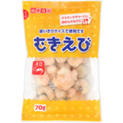 むきえび(小) 85円(税抜)