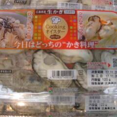 生かき加熱用 298円(税抜)