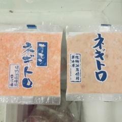 ねぎトロ 148円