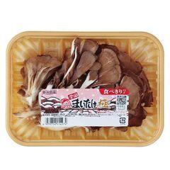 雪国まいたけ食べきりパック 90円(税抜)
