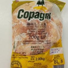 (冷凍)若鶏モモ肉 780円(税抜)