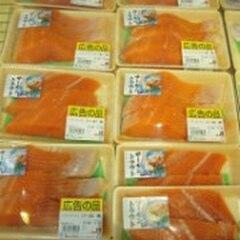 定塩トラウト切身 398円(税抜)