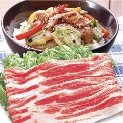 豚肉バラうす切 198円(税抜)