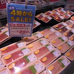 お刺身単品盛りよりどりセール 550円(税抜)