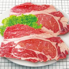 牛肩ロースステーキ用 278円(税抜)