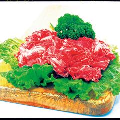 国産牛切落とし 1,080円