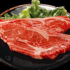プライムビーフかたロースステーキ用 298円(税抜)