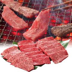 鳥取和牛霜降り焼肉用各種 980円(税抜)
