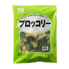 ブロッコリー 167円(税抜)