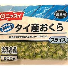<冷凍>おくらスライス 358円(税抜)
