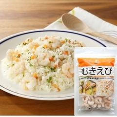 <冷凍>むきえび 559円(税抜)