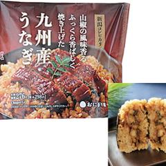 新潟コシヒカリおにぎり 九州産うなぎ 298円