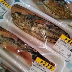 お刺身用鰹たたき 97円(税抜)