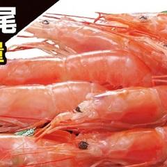 赤えび刺身用〈解凍〉 398円(税抜)