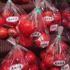 トマト 185円(税抜)