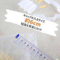 5352422