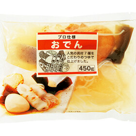 おでん 158円(税抜)