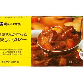 お肉屋さんが作った美味しいカレー 108円(税抜)