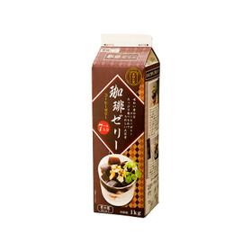 珈琲ゼリー 198円(税抜)