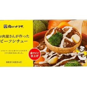 お肉屋さんが作ったビーフシチュー 108円(税抜)