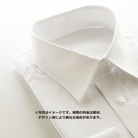 ワイシャツ たたみ仕上げ 230円(税抜)