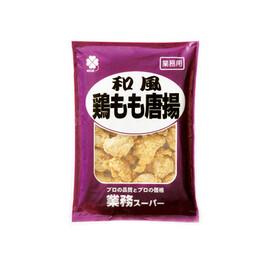 和風鶏もも唐揚 375円(税込)
