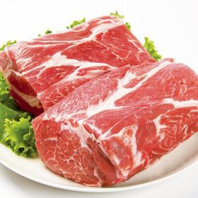 豚肉肩ロースブロック 204円(税込)