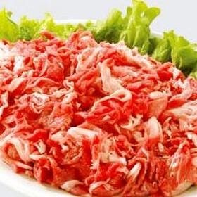 生ラムスライス焼肉用 171円(税込)