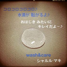 撥水加工 600円(税抜)