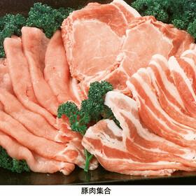 和豚もち豚全品 30%引
