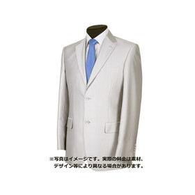 背広 410円(税抜)